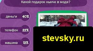 matreshka203