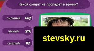 matreshka235