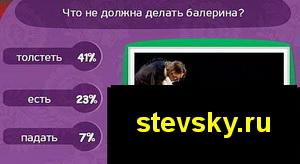 matreshka236