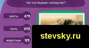 matreshka261