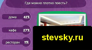 matreshka265