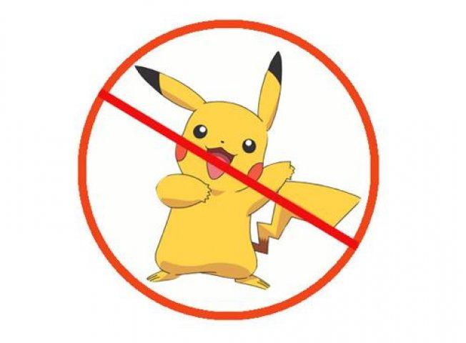 в россии запретили ловлю покемонов