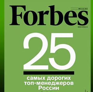 forbes b