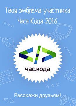 ck emblem