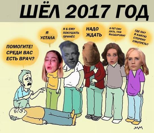Мемы видео