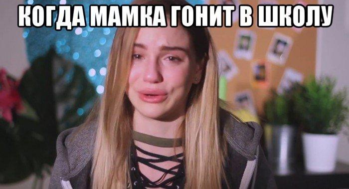 memes 2017 14