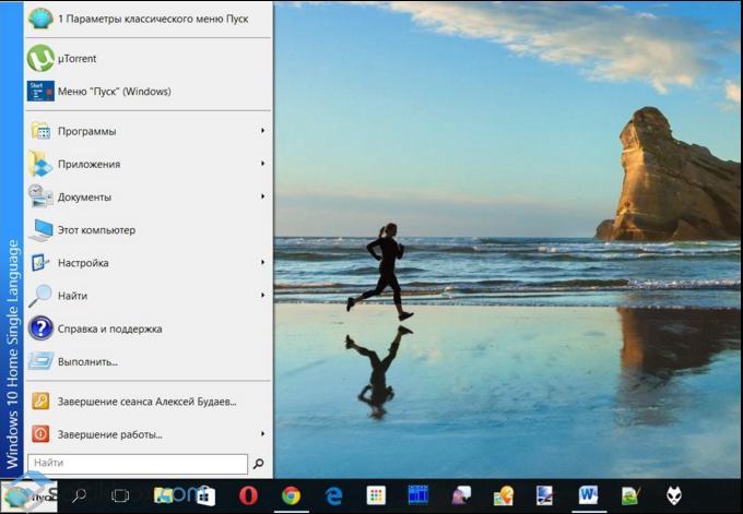 Пуск для windows 8.1 как сделать