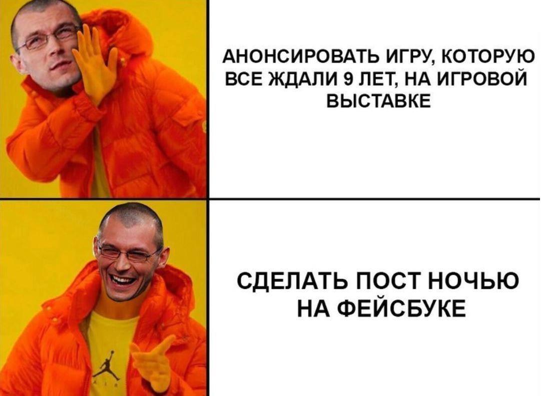 Анекдот Про 2021 Год