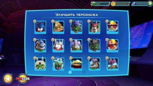 игра трансформеры 4 игра скачать бесплатно на компьютер - фото 11
