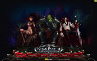 kings bounty-753