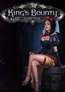 kings bounty-7532