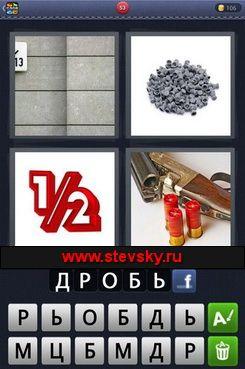 4fotki-1slovo-053