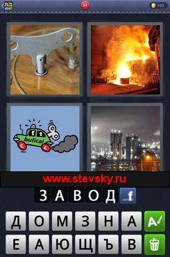 4fotki-1slovo-054