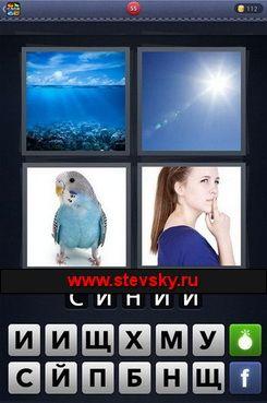 4fotki-1slovo-056