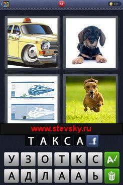 4fotki-1slovo-058