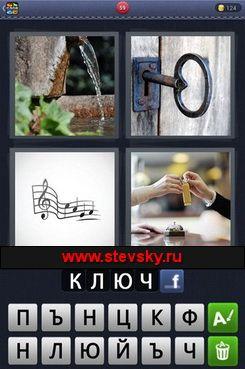 4fotki-1slovo-059