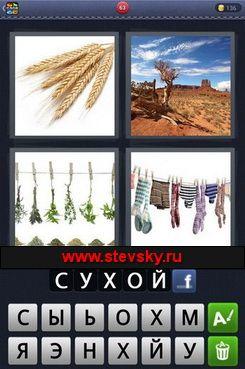 4fotki-1slovo-063