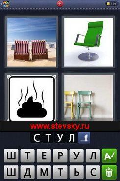 4fotki-1slovo-064