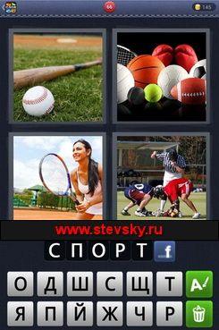 4fotki-1slovo-066
