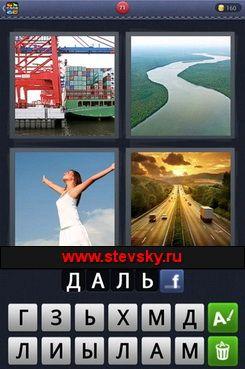 4fotki-1slovo-071