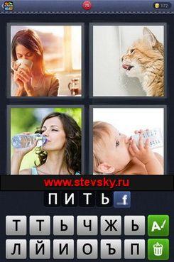 4fotki-1slovo-075