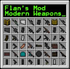 скачать мод на оружие на майнкрафт 1.2.5