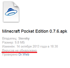 minecraft-bez-virusov