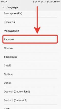 miui rus 3