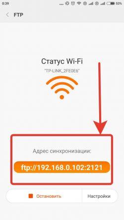 miui wifi2
