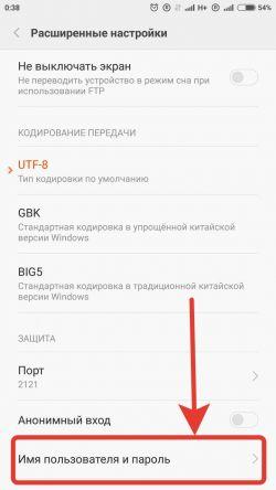 miui wifi3