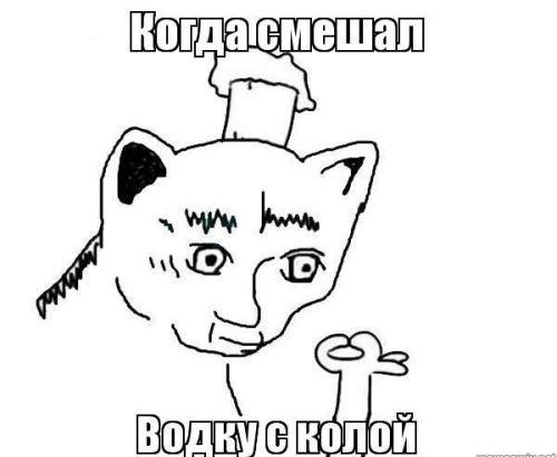 memes 2017 10