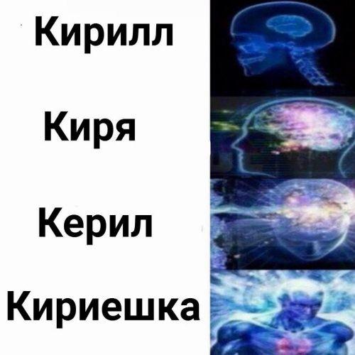 memes 2017 21