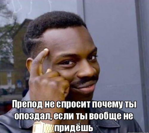 memes 2017 22