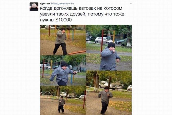 memes 2017 29