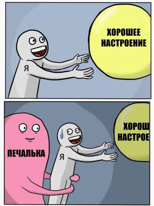 memes 2017 35