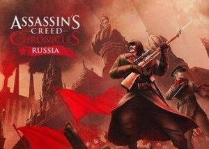 assassin s creed chronicles russia zastavka 300x214