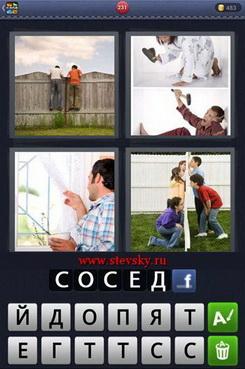 4 фото 1 слово 4 туза джекпот