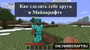 майнкрафт портал в россию без модов