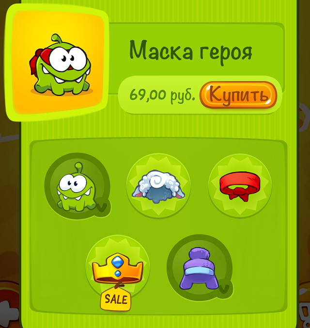 Cut the_Rope_2-1