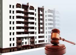 купить недвижимость с аукциона по банкротству