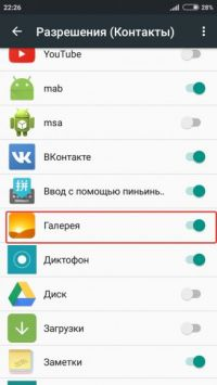 Screenshot 2017 07 31 22 26 29 402 com.google.android.packageinstaller 327x581