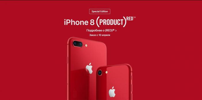 iphone red 1