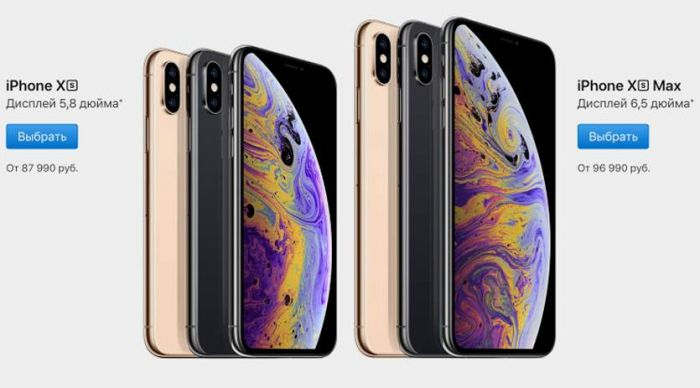 iphone xs max mJ